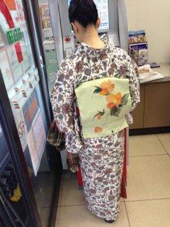 kimono 711